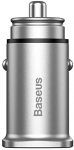 Baseus CCALL-DS0S CCALL-DS0S Square Metal 2xUSB 30W QC 3.0 Hızlı Araç Şarj Cihazı, Gümüş