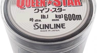 Sunline Queen Star Bobin 600 Metre Olta Misinesi, Her Alanda Mükemmel Performans, Özel İşlenmiş Monoflament Formu Olta Misinesi Sis Yeşili 0.740 mm