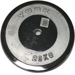 York Agrflsyrk050 Kromajlı Flanş, Unisex, Gri, 20 Kg